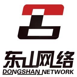 南阳东山网络技术服务有限公司-微信小程序