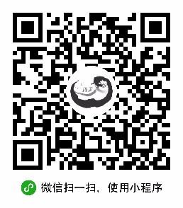 浅海科技软件技术服务-微信小程序二维码