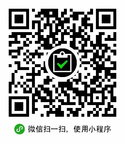 群任务-微信小程序二维码