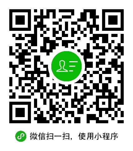 群应用-微信小程序二维码