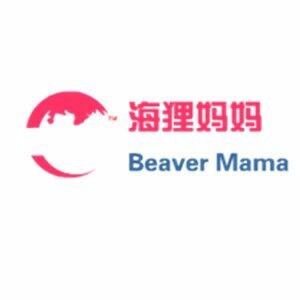 海里妈妈全球美妆微信小程序