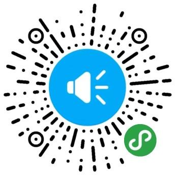 群效率-微信小程序二维码