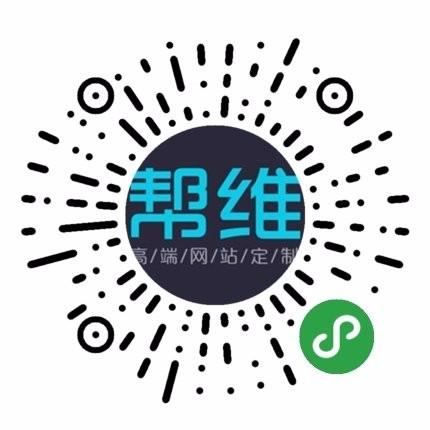中山网站设计-微信小程序二维码