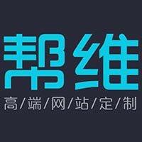 中山网站设计-微信小程序