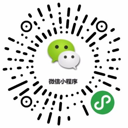 张家港微营销-微信小程序二维码