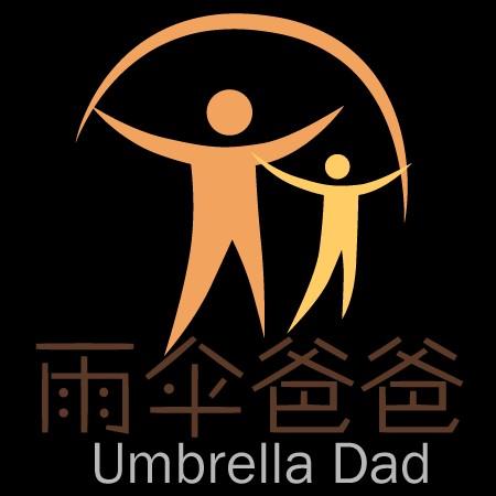 雨伞爸爸生涯规划平台-微信小程序