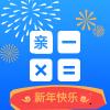 亲戚计算台州版-微信小程序