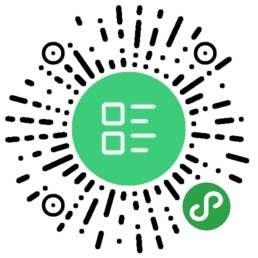 GTD清单-微信小程序二维码