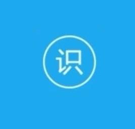 ocr文字识别助手-微信小程序