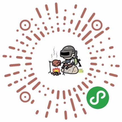 pubg战绩查一查-微信小程序二维码