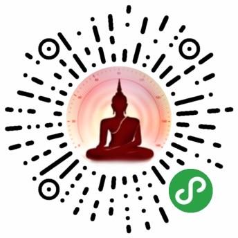 Sadhu禅修-微信小程序二维码