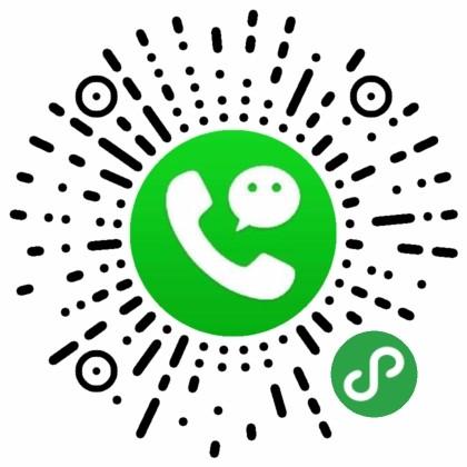 查电话号码-微信小程序二维码