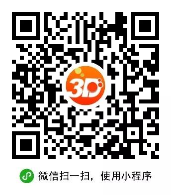 查询彩票-微信小程序二维码