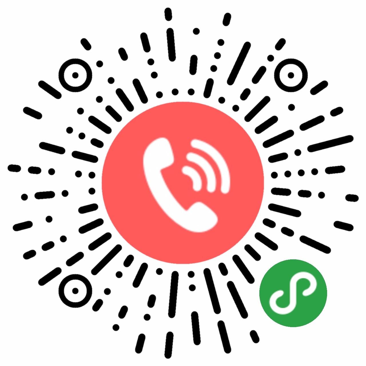 搞趣电话-微信小程序二维码
