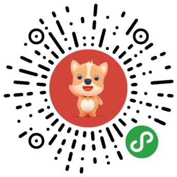狗年祝福语-微信小程序二维码