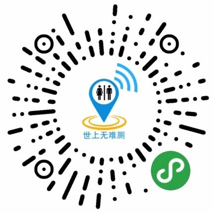 国外找厕所-微信小程序二维码
