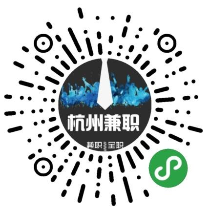 杭州兼职Go-微信小程序二维码