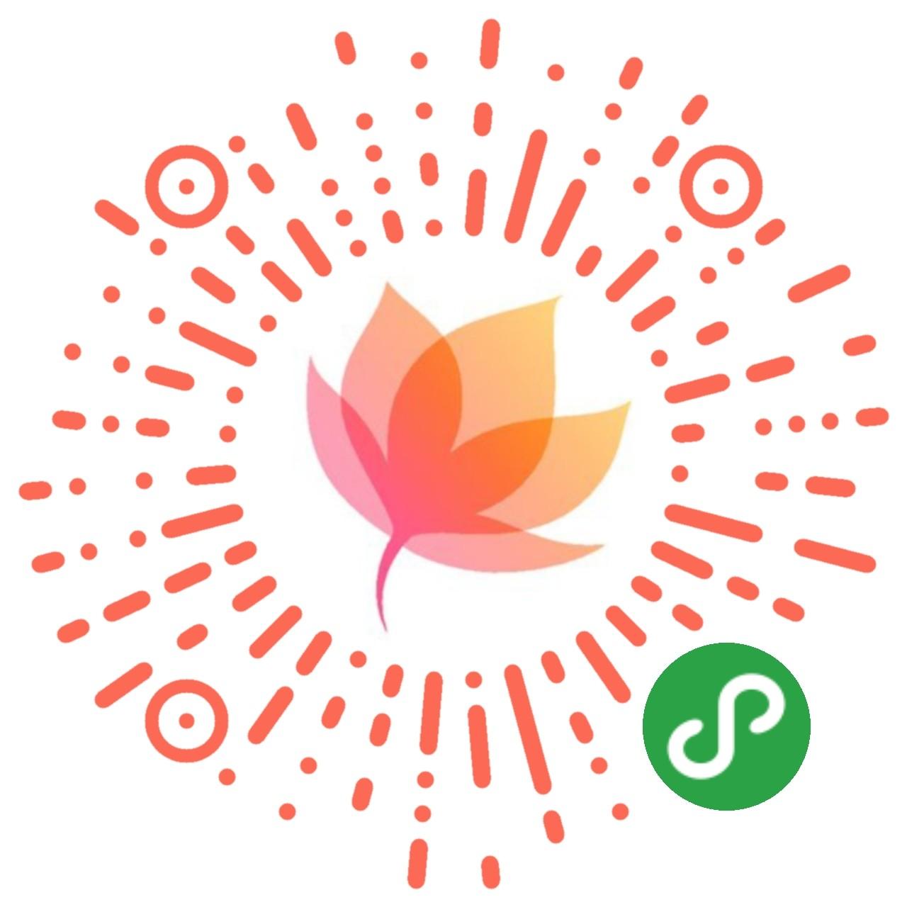 花卉识花-微信小程序二维码