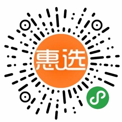 惠选历史价格-微信小程序二维码