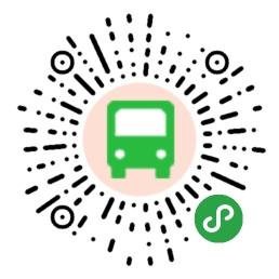 聊城实时公交-微信小程序二维码