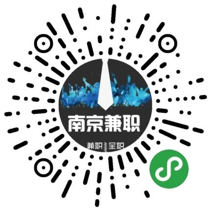 南京兼职Go-微信小程序二维码