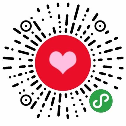 情侣小记录+-微信小程序二维码