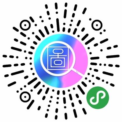 识图配文-微信小程序二维码