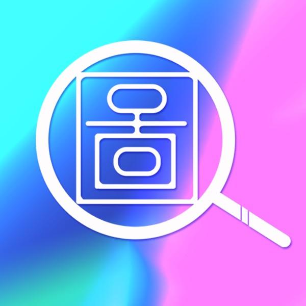 识图配文-微信小程序