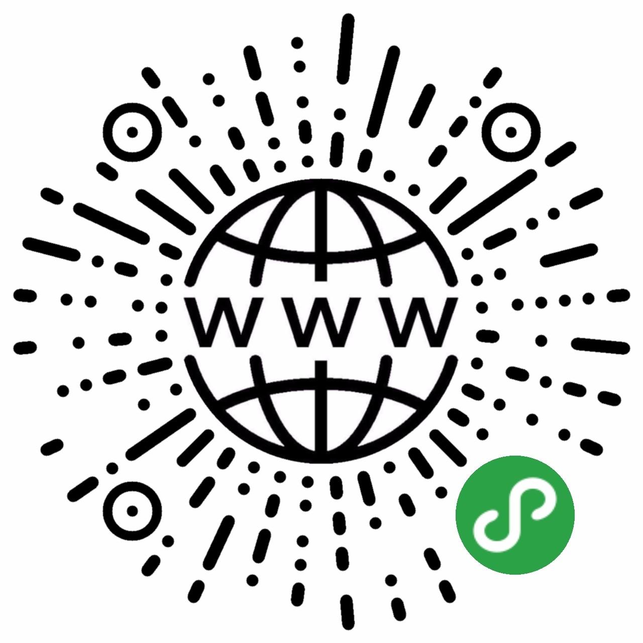域名信息查询小工具-微信小程序二维码