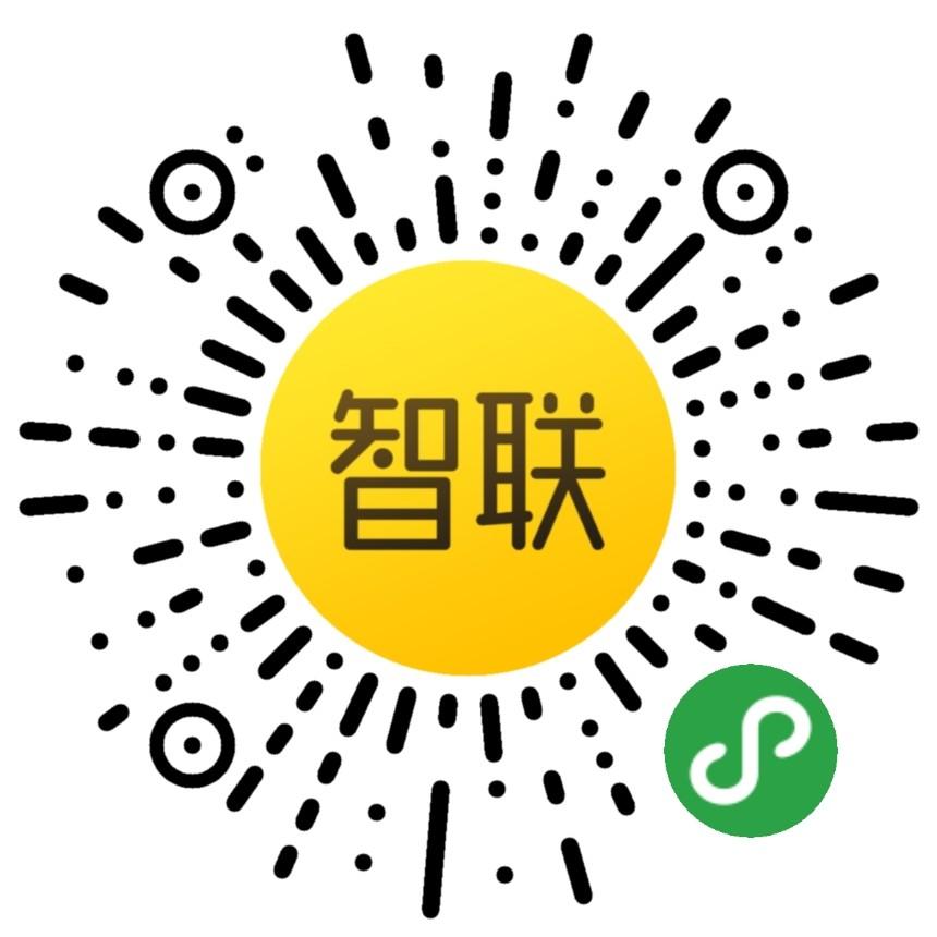 智联招聘丨白领招聘求职找工作-微信小程序二维码