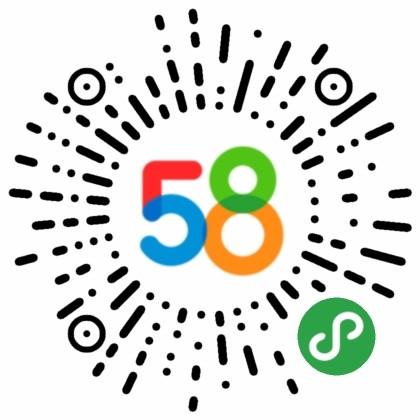 58同城拼车顺风车-微信小程序二维码