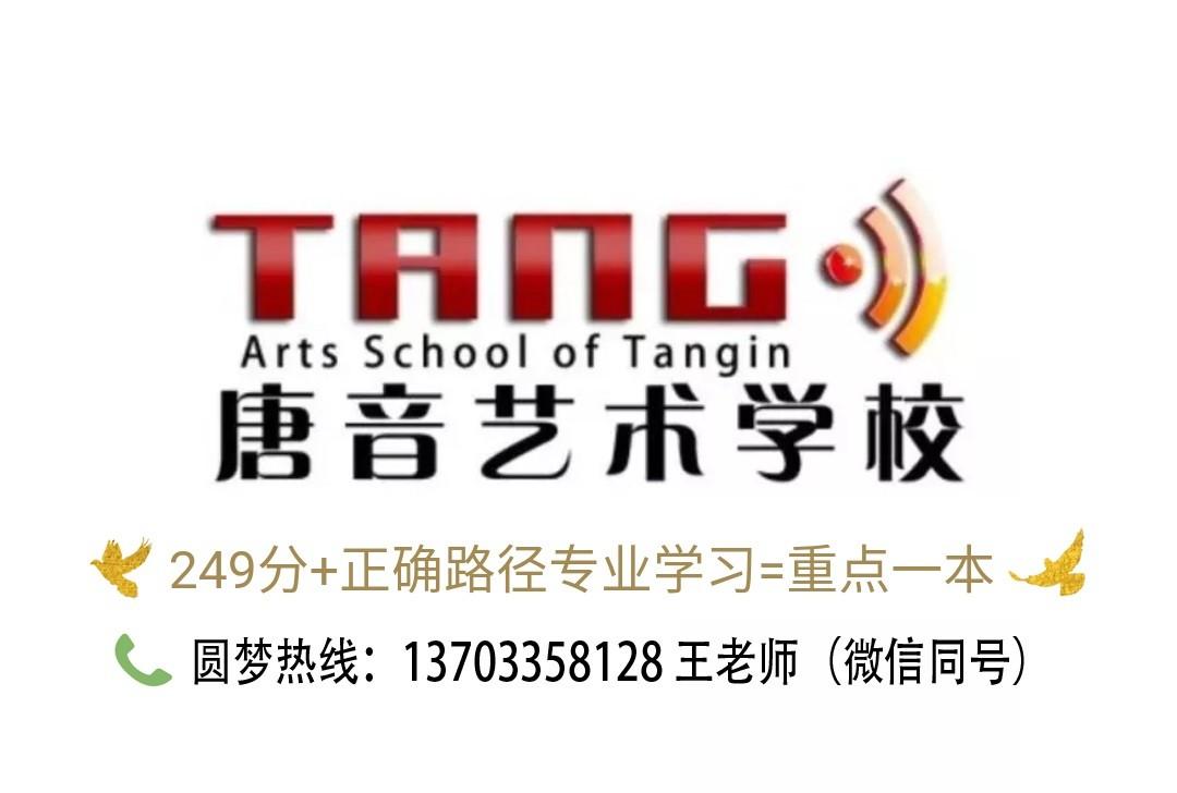 大唐教育集团-微信小程序