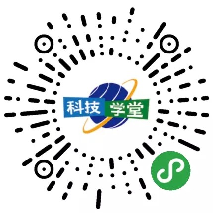 科技学堂-微信小程序二维码