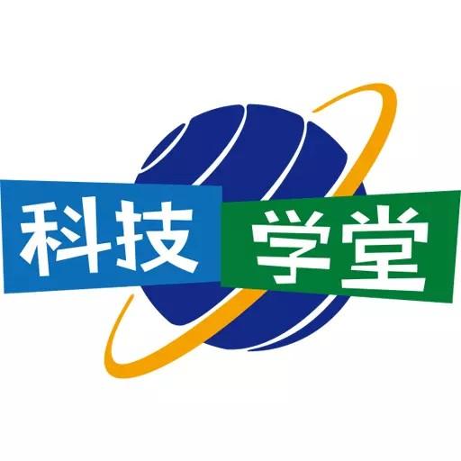 科技学堂-微信小程序