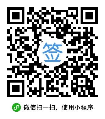 签证直通车-微信小程序二维码