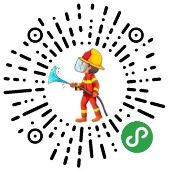 消防工程师考试题-微信小程序二维码