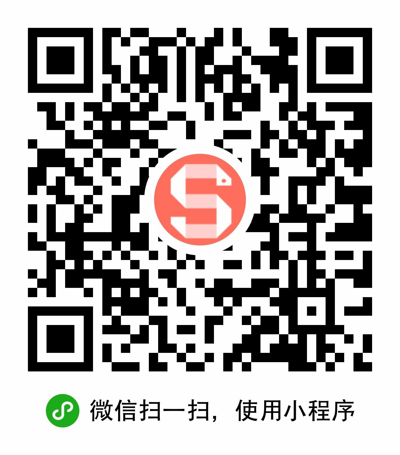 校园司令热门资讯-微信小程序二维码