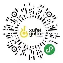 许飞吉他私塾-微信小程序二维码