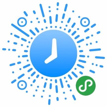 儿童时间管理工具-微信小程序二维码