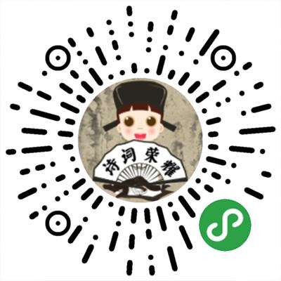 诗词荣耀-微信小程序二维码