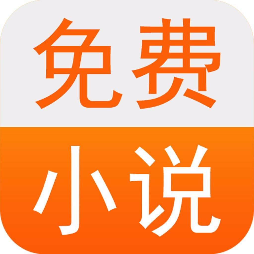 VIP小说微信小程序