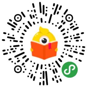 火石阅读-微信小程序二维码