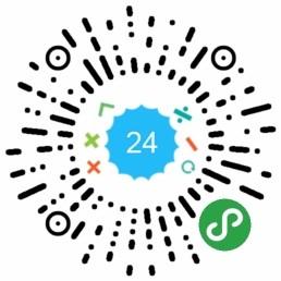 来挑战24点-微信小程序二维码