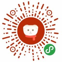 春节红围巾头像-微信小程序二维码