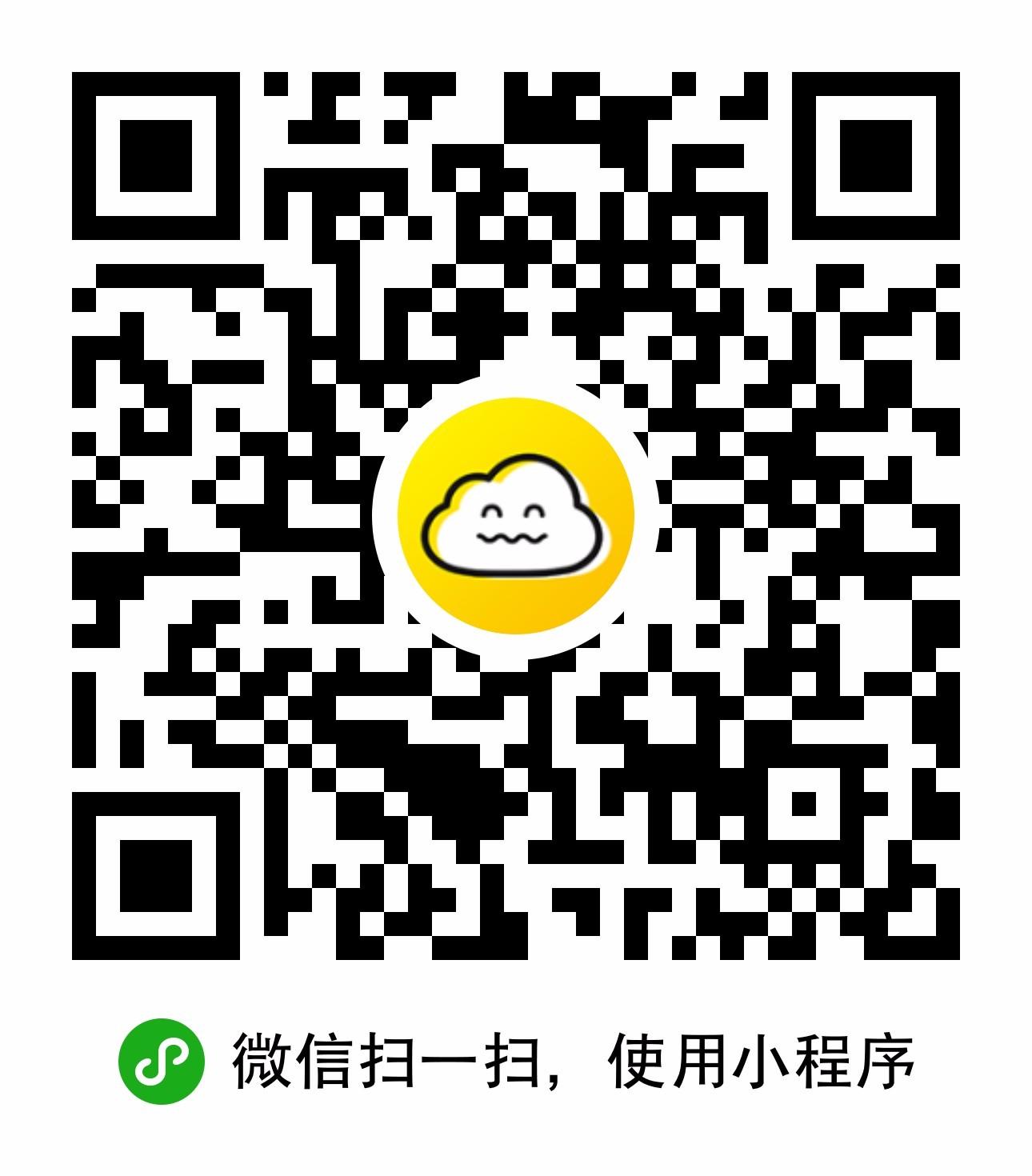 搜狗云表情-微信小程序二维码