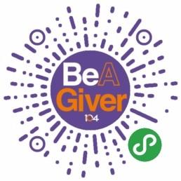 BeAGiver社群-微信小程序二维码