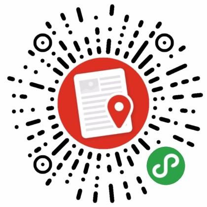 本地社区APP-微信小程序二维码