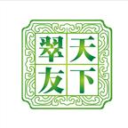 翠友天下-微信小程序