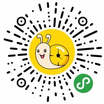 蜗牛积木-微信小程序二维码