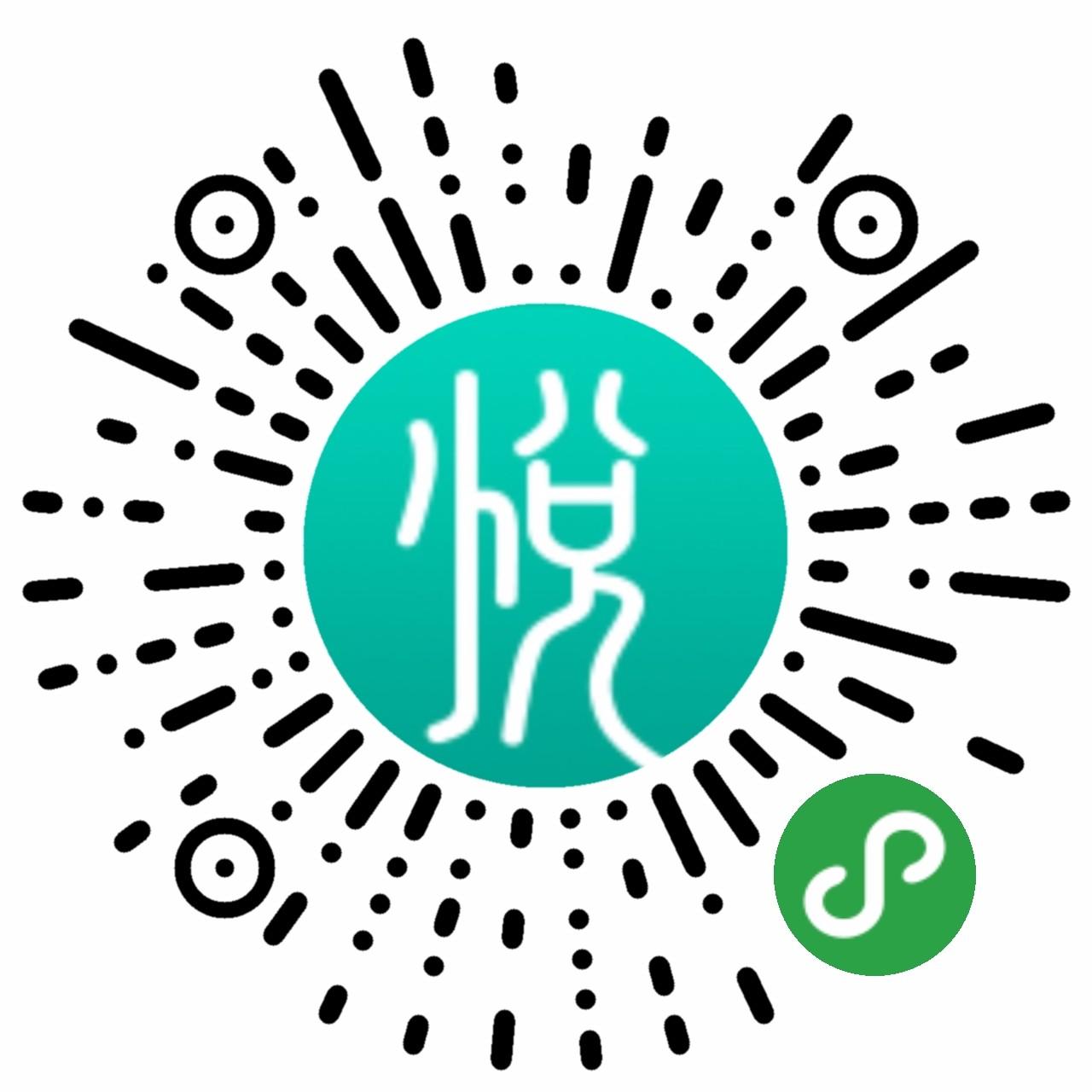 线上茶博会-微信小程序二维码